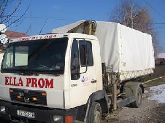 Kamion MAN 10153 kiper - 1/1